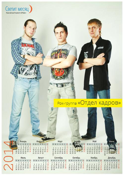 №13 Декабрь 2013. Сувенирный!!!